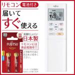 AR-RFF1J+4976680275303